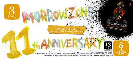 MORROWZONE_0903