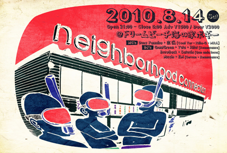 NeighborhoodConnection3