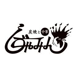 jammin_logo
