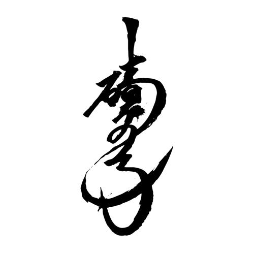 kawaranoko_logo
