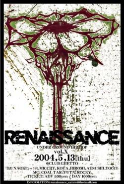 renaissance10