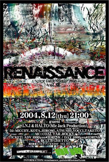 renaissance13