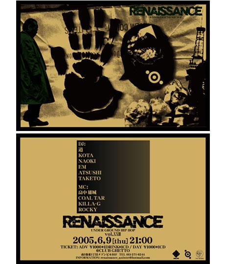 renaissance23