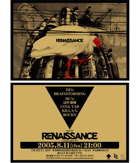 renaissance25