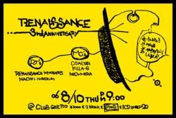 renaissance37