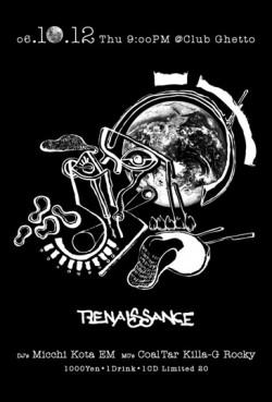 renaissance39