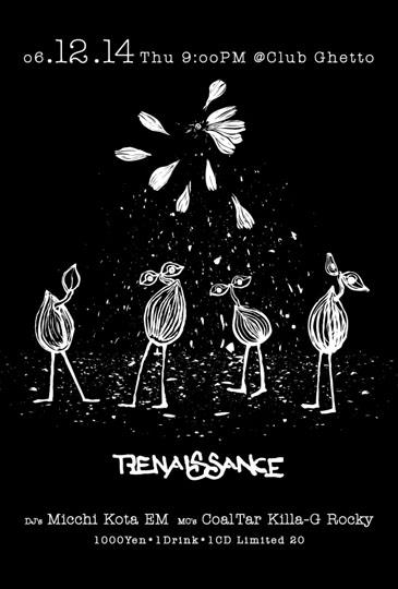renaissance41