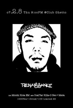 renaissance43