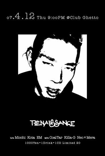 renaissance45