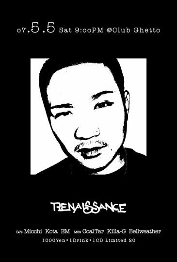 renaissance46