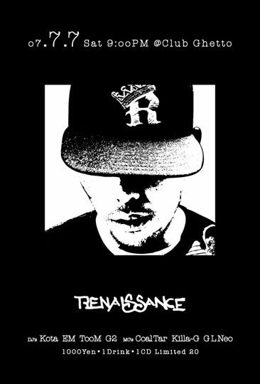renaissance48