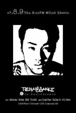 renaissance49