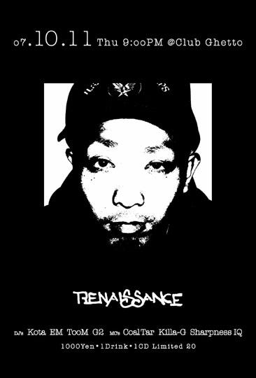 renaissance51