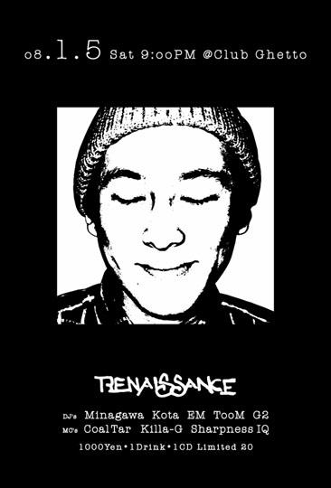 renaissance53