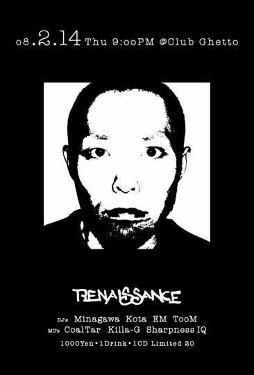 renaissance54