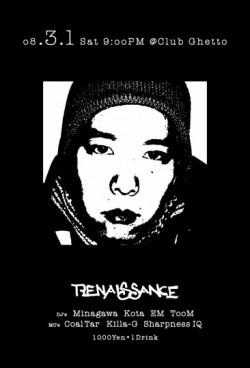 renaissance55