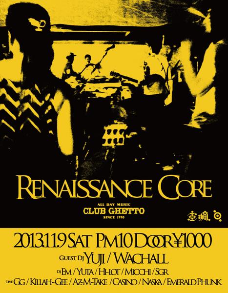 renaissancecore2版下
