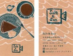 salt&sun_namecard