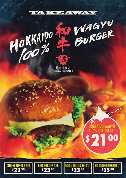 Hokkaido Wagyu 100% Burger
